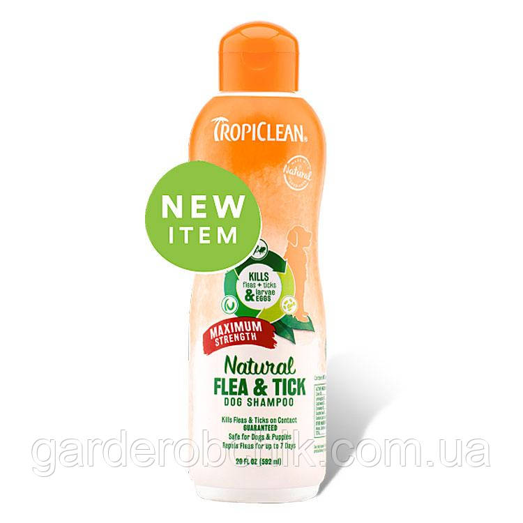 «TROPICLEAN Natural Flea & Tick Shampoo, Maximum Strength ШАМПУНЬ ИНСЕКТОАКАРИЦИДНЫЙ «»МАКСИМАЛЬНАЯ ЗАЩИТА»» 592мл»