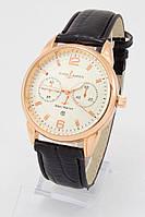 Мужские наручные часы Ulysse Nardin Maxi Marine (золотой корпус, черный ремешок)