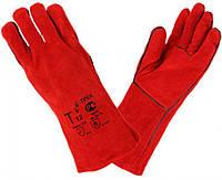 Перчатки сварщика спилковые красные, с крагой