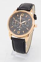 Мужские наручные часы Ulysse Nardin Maxi Marine (черный циферблат, черный ремешок)
