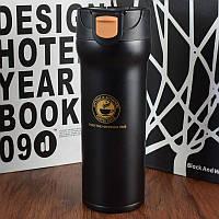 Термокружка Coffe style 500 ml с двойной крышкой