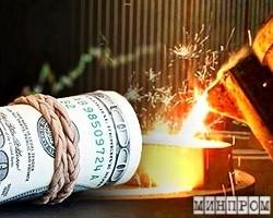 Украина: УЗ продала на аукционах 30,5 тыс. тонн металлолома