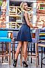 Стильное платье | Мадонна sk, фото 4
