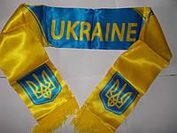 Шарф Украина, фото 1