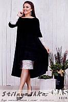 Шикарное черное бархатное платье-двойка для полных