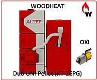 Пелетный  котел ALTEP DUO UNI PELLET 15 кВт(KT-2EPG) + Oxi Ceramik