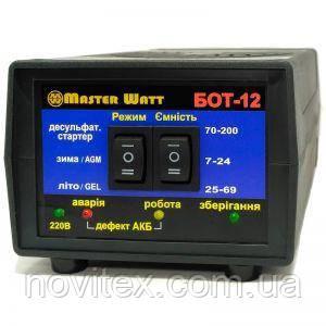 Зарядное устройство Master Watt БОТ-12, десульфатирующее