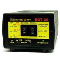 Зарядное устройство Master Watt БОТ-30, десульфатирующее, фото 1