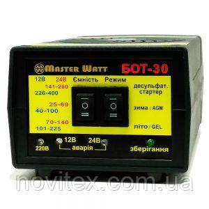 Зарядное устройство Master Watt БОТ-30, десульфатирующее