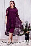 Нарядное платье с гипюровой накидкой батал марсал