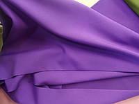 Ткань костюмная габардин( сиреневый тёмный 026)