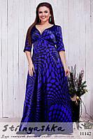 Шикарное платье в пол для полных с декольте фиолетовое