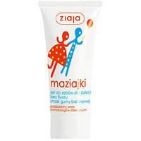 Детская зубная паста-гель Ziajka (cо вкусом жевательной резинки)  50 мл
