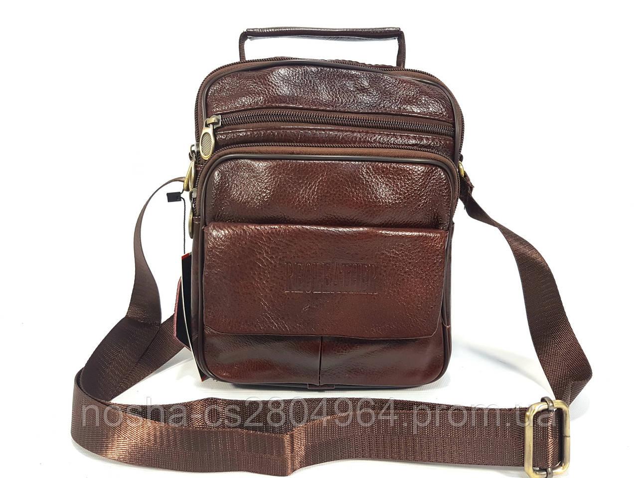 5ab4ea97140b Мужская кожаная барсетка. Мужская сумка из натуральной кожи коричневая.