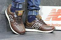 Зимние кроссовки New Balance  670, коричневые