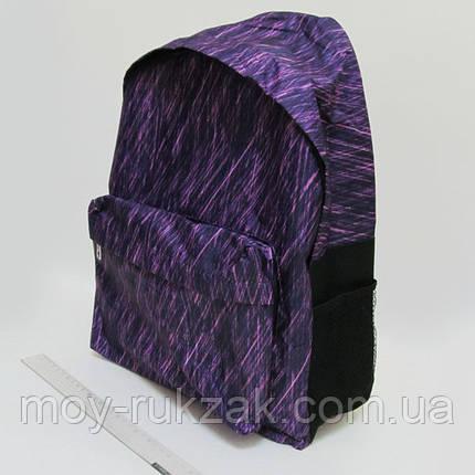 """Молодежный рюкзак с карманом Josef Otten """"Ливень"""" , фото 2"""