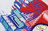 Набор для вышивки бисером Мегаполис, фото 2