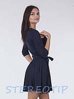 Платье Lablab Облегающее, Синий
