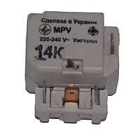 Реле пусковое для холодильника Nord MPV-14K