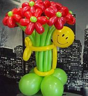 Композиція з кульок смайл з букетом