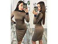 """Модное женское платье ткань """"Дайвинг на флисе"""" со вставками из эко-кожи 46 размер норма"""