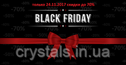 Черная пятница на сайте www.preciosa.in.ua