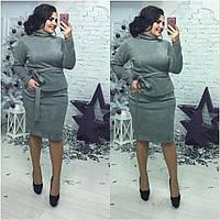 Комплект женский кофта с юбкой большого размера