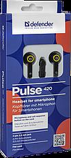 Гарнитура для смартфонов Defender Pulse 420 черный + желтый, фото 3