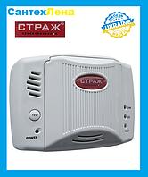Сигнализатор газа СТРАЖ S51A3K (метан\угарный газ )