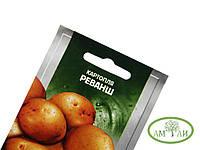 Картофель Реванш 0,02г SeedEra