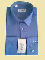 Рубашка темно-голубая с длинным рукавом