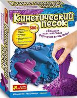 Кинетический песок. 2 цвета. 500 грамм  (самолет)
