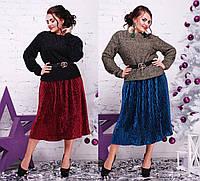Женский стильный костюм большого размера свитер и юбка