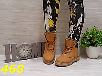 Ботинки зимние тимбер коричневые в стиле кежуал