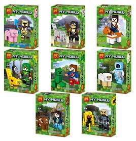 Конструктор Lele 33009 Майнкрафт Минифигурки 8 видов (аналог Lego Minecraft)