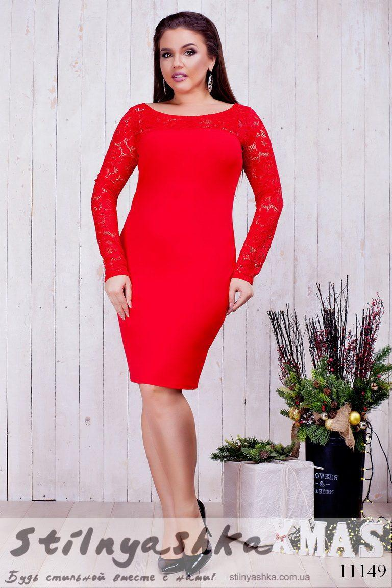 0aaa002c3ecc7c0 Облегающее платье с гипюром для полных красное - Интернет-магазин
