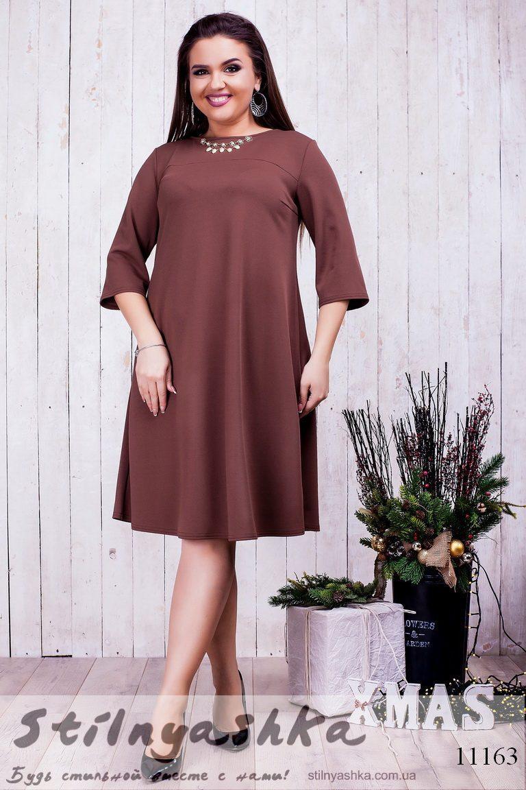 Бархатное платье большого размера