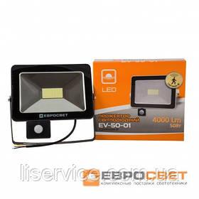 Прожектор ЕВРОСВЕТ EV-50-01 50W 180-260V 6400K 4000Lm с датчиком