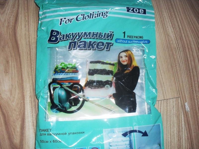 Вакуумный пакет 60см*80см For clothing, Герметичная ваккумная упаковка для одежды