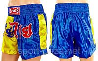 """Шорты для тайского бокса """"BLUE-YELLOW"""" размер XXL"""