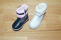 Детские зимние ботиночки на девочку в 2-ух расцветках
