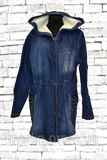 Джинсовая женская куртка на меху