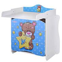 Детский комод-пеленальный столик 2 в 1 Metr+ MV-910-8