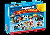 Конструктор Playmobil 6624 Адвент-календарь Рождество на ферме