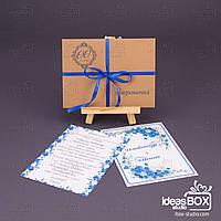 """Весільні запрошення (свадебные приглашения) """"Bugi"""" синього кольору"""