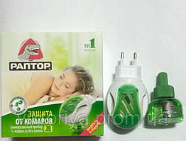 Набор электрофумигатор Раптор и жидкость от комаров