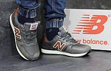 Мужские зимние кроссовки New Balance 670 кожаные,оливковые 42р, фото 3
