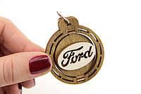 Брелок для ключей деревянный с вращающимся логотипом Ford (Форд)