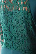 Женское нарядное платье с гипюром Аделина / размер 52  цвет изумруд, фото 4
