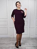 Батальное платье с кожаными вставками - 1119